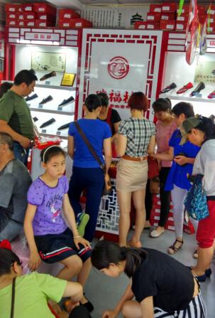 瑞福林老北京布鞋专卖店